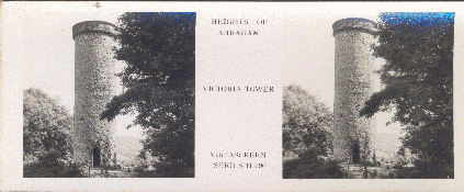 Heights of Abraham, Victoria Tower